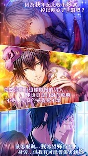 夢王國與沉睡中的100 位王子殿下 MOD APK (God Mode/Mod Menu) Download 5