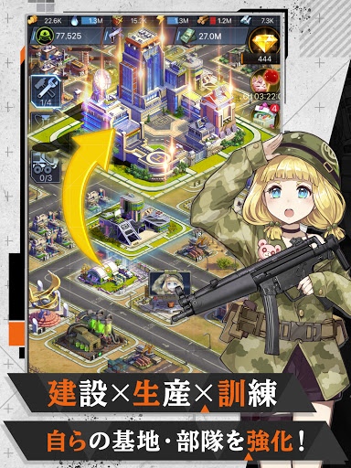Last Escape -70+ Military Girls, Shelter Survival 1.300.289 screenshots 3