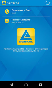 Banks Soft Systems/