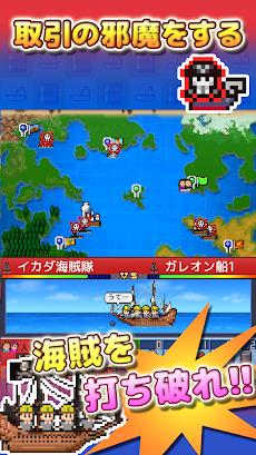 出港!!コンテナ丸のおすすめ画像4