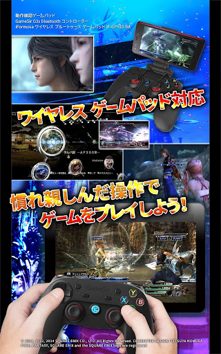 FINAL FANTASY XIII-2 apkdebit screenshots 14