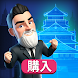 Landlord GO - Real Estate Business Investing Game
