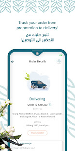 Floward: Same-Day Flowers & Gifts Delivery
