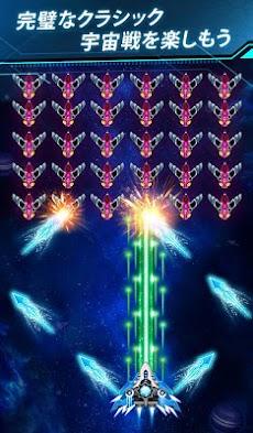 スペースシューター: レトロ シューティングゲームのおすすめ画像1