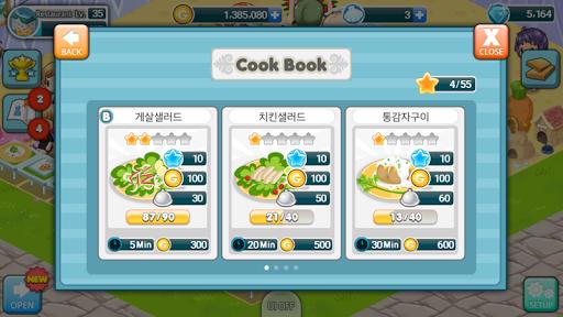 Hello Seafood Remastered  APK MOD (Astuce) screenshots 2