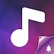 iRingtone Remix - Androidアプリ