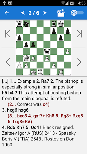 Chess Strategy & Tactics Vol 1 (1600-2000 ELO) 1.3.10 screenshots 2