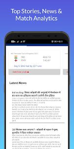 Watch Live Cricket Match MOD APK (All Matches Unlocked) 5