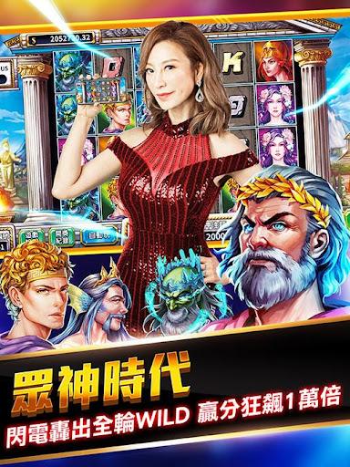 錢街Online - 楊繡惠口碑推薦-老虎機、捕魚機、百家樂、骰寶、賽馬、柏青斯洛 1.1.45 apktcs 1