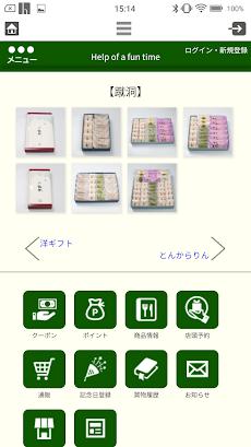 隆勝堂(りゅうしょうどう)&サンタカフェのおすすめ画像2