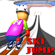 Ski Jump - Winter Games - Androidアプリ