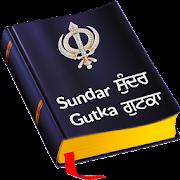 Nitnem (ਨਿਤਨੇਮ) - Sundar Gutka