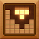 ジグソーパズル‐木のジグソーパズル‐木材ブロックパズル