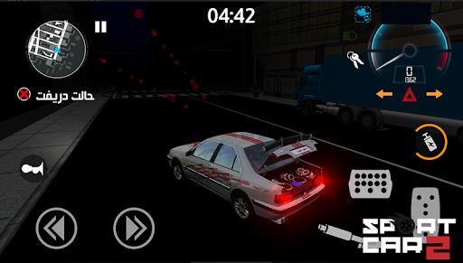 Sport Car : Pro drift - Drive simulator 2019  screenshots 3