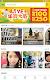 screenshot of Yahoo奇摩拍賣 - 刊登免費 安心購物