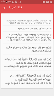 Best Arabic Fonts for For Pc | How To Download For Free(Windows And Mac) 2