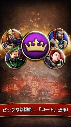 貴族達と騎士達 中世戦略 - Lords & Knights Medieval Strategyのおすすめ画像5