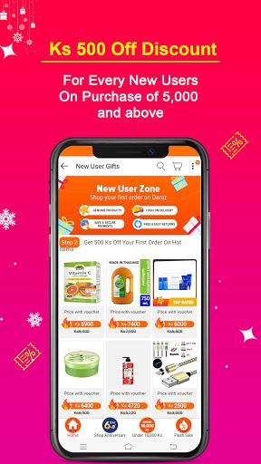 Shop MM - 12.12 Sale Year End Shopping Sale 2020 4.11.0 Screenshots 3