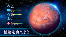 TerraGenesis - 宇宙移民のおすすめ画像2