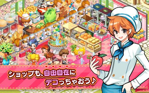 アイラブバーガー - お店経営、農園街づくり×料理ゲーム  screenshots 2