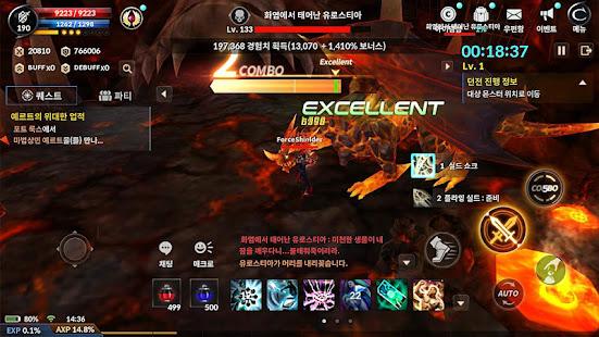 uce74ubc1c ubaa8ubc14uc77c (CABAL Mobile) 1.1.80 Screenshots 21
