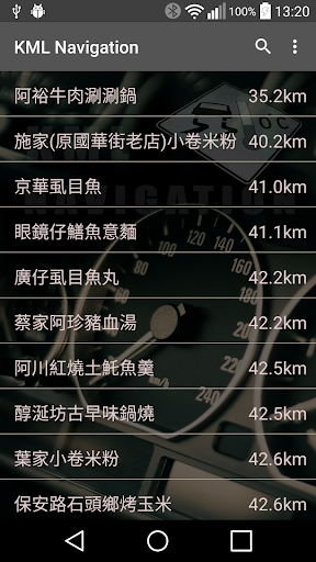 KML Aide for Navigation android2mod screenshots 5