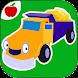 車とトラックのパズル - Androidアプリ
