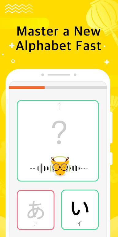 Learn Korean, Japanese or Spanish with LingoDeer  poster 1