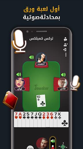 Jawaker Trix, Tarneeb, Baloot, Hand & More APK MOD (Astuce) screenshots 5