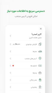 Snapp 6.0.2 Screenshots 8