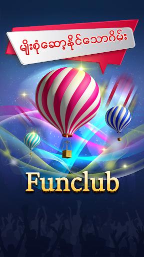 Shan Koe Mee - Fun Club u101bu103du1019u1039u1038u1000u102du102fu1038u1019u102eu1038 screenshots 4