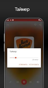 Рок-музыка Интернет-радио России