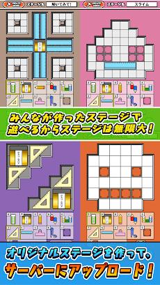 消しゴムパズルのおすすめ画像3