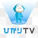 ひかりTV‐VF - Androidアプリ