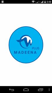 MadeenaPlus