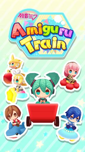 Hatsune Miku Amiguru Train 1.0.1 screenshots 1