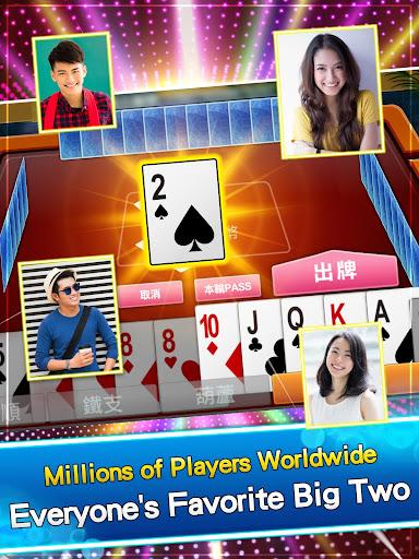u795eu4f86u4e5fu64b2u514bPoker - Big2, Sevens, Landlord, Chinese Poker 10.3.5 screenshots 9