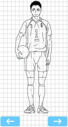 How to draw Haikyuu anime charactersのおすすめ画像5