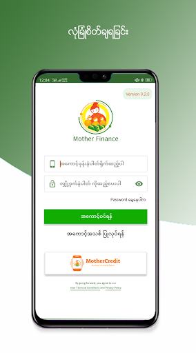 mother finance screenshot 1