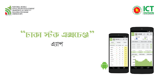 DSE INFO - Apps on Google Play