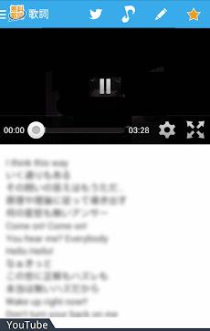 83万曲無料で見放題 無料歌詞★BIGLOBE MUSICのおすすめ画像2
