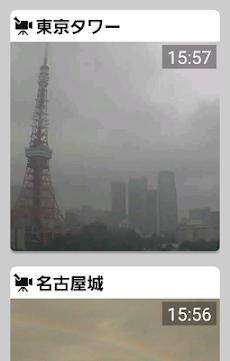 天気と天気予報アプリ らくらくウェザーニュースのおすすめ画像4
