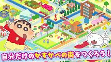 クレヨンしんちゃん 一致団ケツ! かすかべシティ大開発のおすすめ画像2