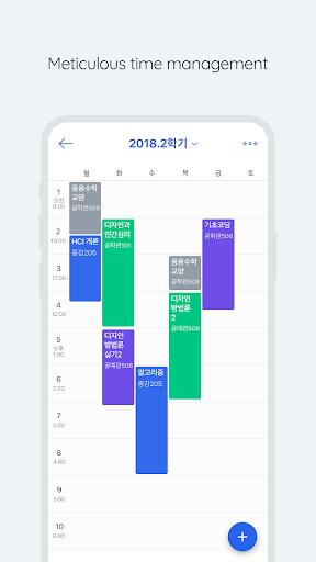Naver Calendar screenshots 5