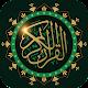 مصحف الحرمين ( القرآن الكريم قراءة بدون إنترنت ) Download for PC Windows 10/8/7