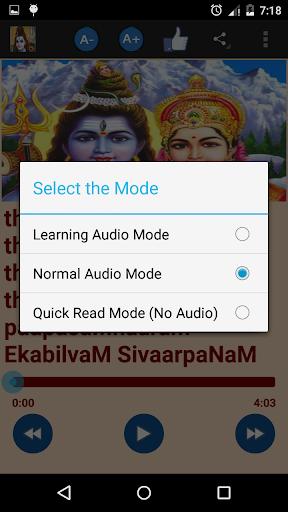 Sri Bilvastakam Karaoke For PC Windows (7, 8, 10, 10X) & Mac Computer Image Number- 12
