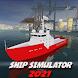 Ship Simulator 2021: Ocean Biz