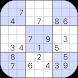 ナンプレ, なんぷれ, Sudoku, 数独, 数字ゲーム - Androidアプリ