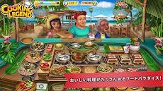 料理伝説 - 楽しいレストランキッチン シェフゲームのおすすめ画像1