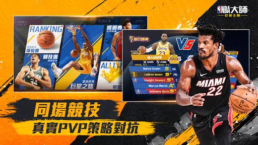 NBAu5927u5e2b Mobile - Carmelo Anthonyu91cdu78c5u4ee3u8a00 3.9.10 screenshots 6